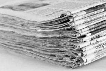 Il gioco del giornale i testi della tradizione di - Giornali arredamento casa ...
