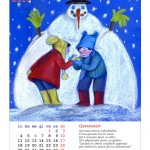 Calendario 2016 Illustrato – Gennaio