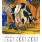 Calendario 2017 Stagionale – Inverno, Seconda versione