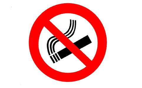 prima sigaretta
