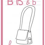Abbecedario da colorare – Lettera B
