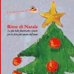 Gli e-book di Natale