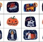 Giochi per Halloween: Memory