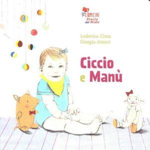 Ciccio e Manù